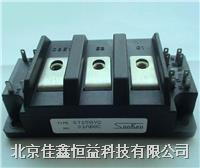 達林頓模塊 FST150Z2