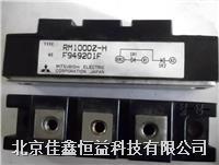 整流二極管、快恢復二極管 RM600DY-66S