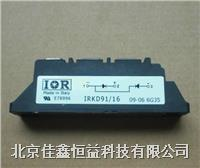 整流二極管、快恢復二極管 HFA280NJ60