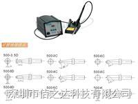 QUICK205焊台 快克205 150W大功率焊台 205