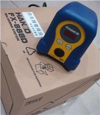 HAKKO FX-888D数显焊台 FX-888D