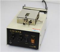 CXG373自动出锡机 CXG373