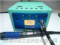 双温度显示100W高频无铅焊台 XG-100