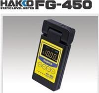 HAKKO FG-450手持式静电测量计 FG-450