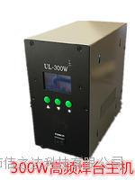 深圳200W自动焊锡机温控器
