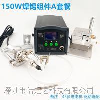 150W焊锡温控器 ST-55205R