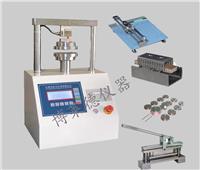紙板邊壓強度測試機 BLD-609A