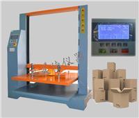 各類材料平板壓力試驗機 BLD-602