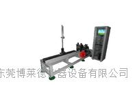 自行车碟刹疲劳试验机/自行车碟刹疲劳测试机/碟杀疲劳测试仪 BLD-3009