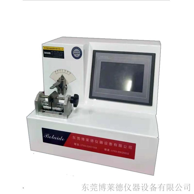 中医针灸针针韧性测试仪/医用注射针韧性试验机