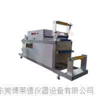 水性冷復膠烘箱干式復合機 PET膜烘道式小型復合涂布機 BLD-RRJ6025