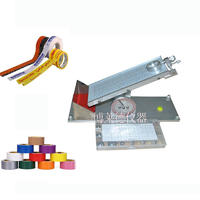 雙面膠紙粘性檢測儀  BLD-1007