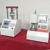 大液晶屏顯示全自動耐破強度試驗機 BLD-608B