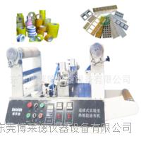 生產型涂布機  BLD-6025