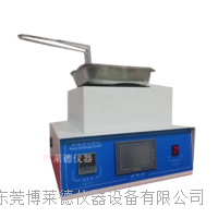 塑料材料熱收縮儀  BLD-RS200