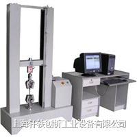 电脑式拉力试验机价格 XL-AD5/AS20
