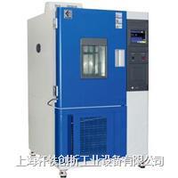 高低温交变湿热试验箱厂家 XH-TH