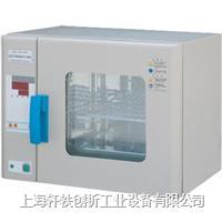 高温箱 XH-T