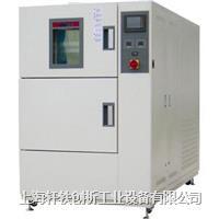 上海冷热冲击试验机 XH-TSL
