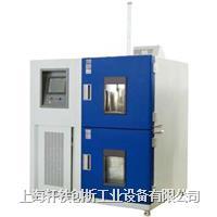 高低温冲击试验箱 XH-TS
