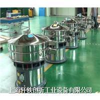 超声波振动筛厂家