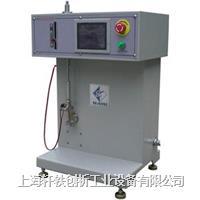 FPC耐曲折试验机