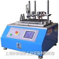 橡皮磨擦试验机 XD-6304A