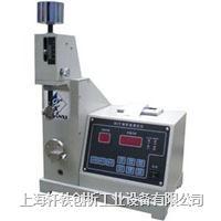 MIT 耐折度试验机 XB-7106