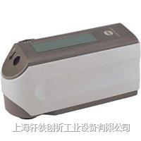 分光测色计 CM-2300d