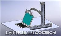 笔记本滑盖寿命试验机 XD-6514