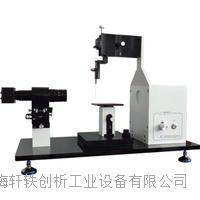 接触角分析仪 XG-CAMB2