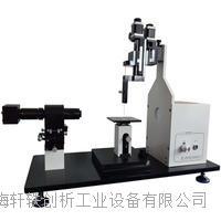 光学接触角仪 XG-CAMC