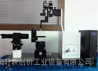 动态接触角测量仪 XG-CAMC