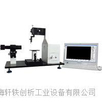 静态接触角测量仪 XG-CAMA/B