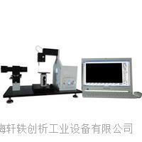 静态接触角测量仪