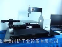 大平台接触角测量仪