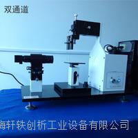 静态接触角仪 XG-CAM