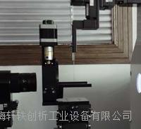 视频光学接触角仪