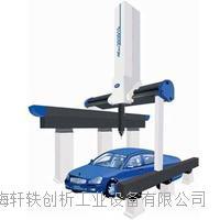 移动桥式三坐标测量机