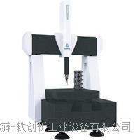 三次元测量仪