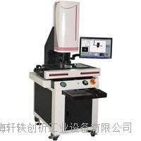 光学影像测量机 XG-VMP