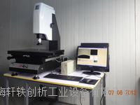 2.5D影像测量仪 XG-VMP