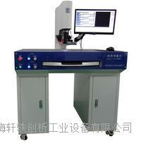 PCB线宽线距测量仪
