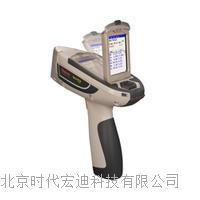手持式合金成分分析仪  XL3t 800