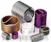 helical钢丝螺纹衬套1084-5CN050