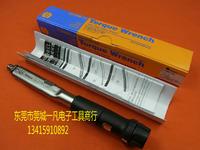 CL25N*10D 日本TOHNICHI東日可換頭開口扭力扳手 CL25NX10D 225CL3