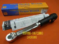 QL50N 日本TOHNICHI可調型棘輪扭力/扭矩扳手 450QL3