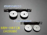 M14P2.0 日本EISEN螺紋塞規環規通止規 M14*2.0 ISO標準  M14*2.0  M14P2.0