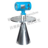 SZRD803係列脈衝智能型雷達液位計料位計