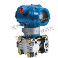 SZ1151/3051/3351DR型微差壓變送器 SZ1151/3051/3351DR